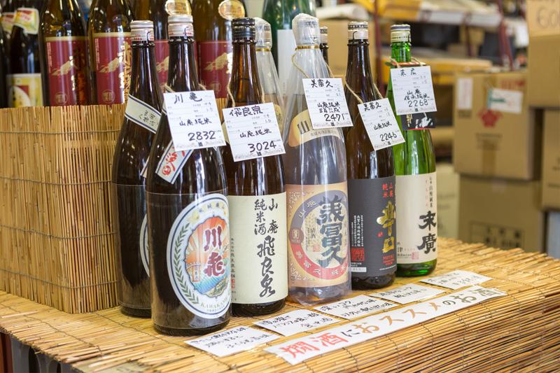 熱燗におすすめの日本酒の写真
