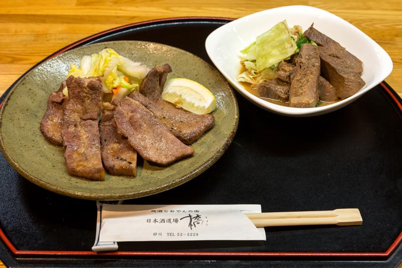 牛タン料理の写真
