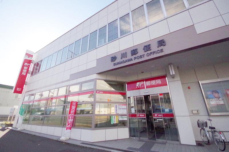 砂川郵便局外観写真