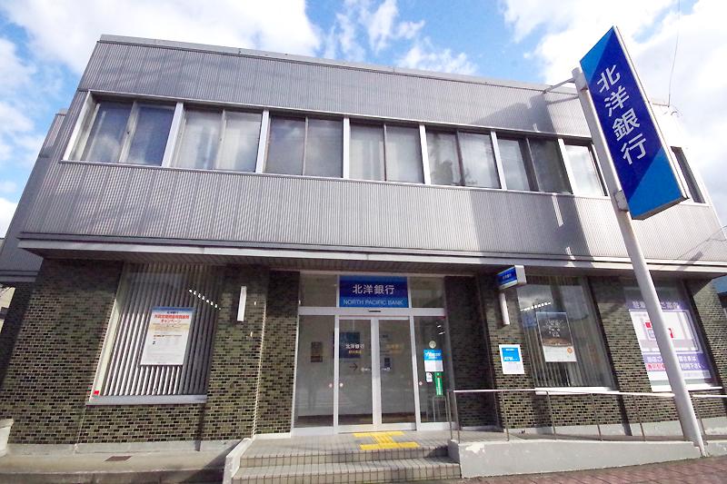 北洋銀行砂川支店外観写真