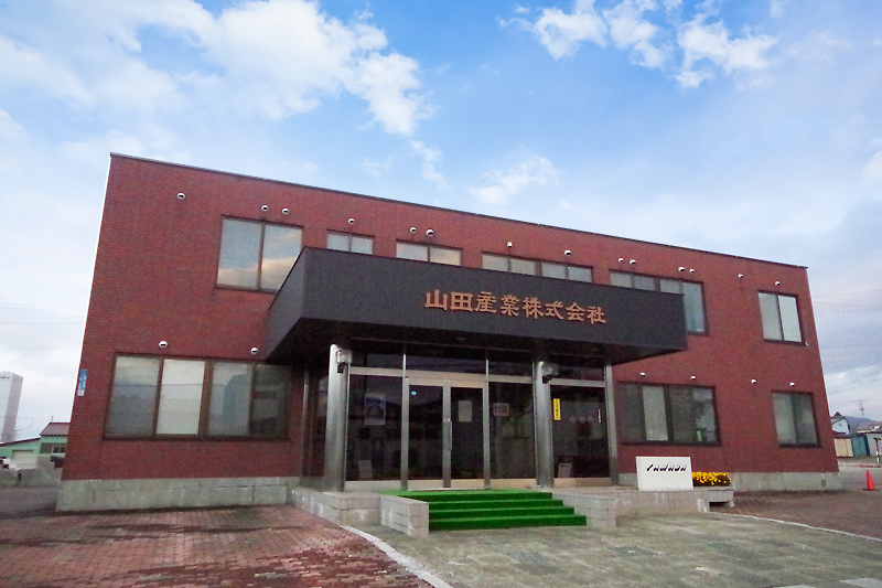 山田産業外観写真