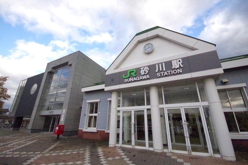 JR砂川駅の写真