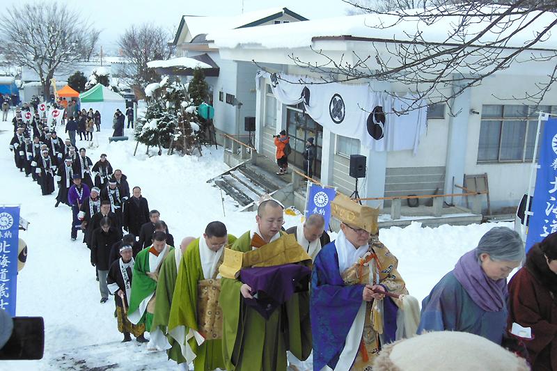 義士祭の写真