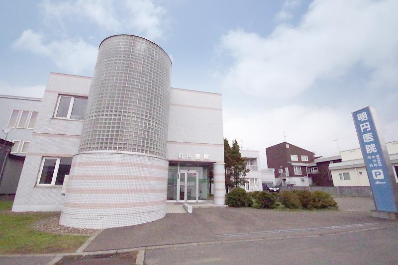 明円医院外観写真