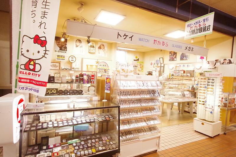 中村時計眼鏡店店内写真
