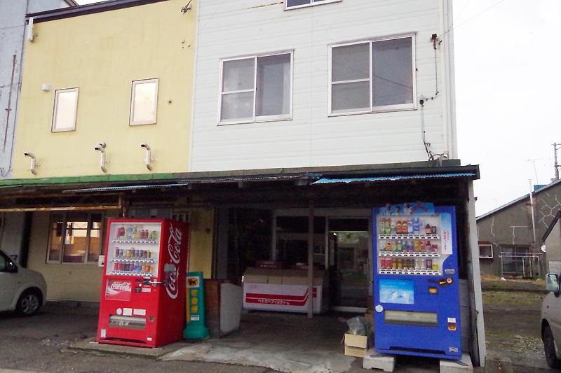 中村商店外観写真